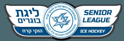 הוקי קרח ליגת בוגרים