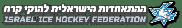 הוקי ישראל
